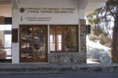 Tourist Information Office CTO, Platres