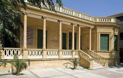 THE LAIKI BANK CULTURAL CENTRE – Byron Avenue Museum