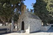 Chapel of Agios Panteleimonas in Tersefanou
