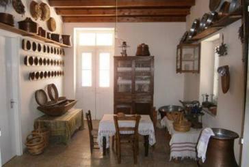 Museum of History and Heritage Municipality Lakatamia