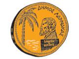Larnaca Municipality