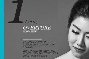 OVERTURE magazine!