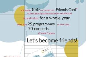 Αφίσα-για-Website