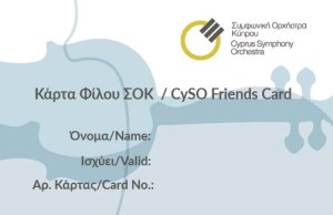 CYSO Friends Card
