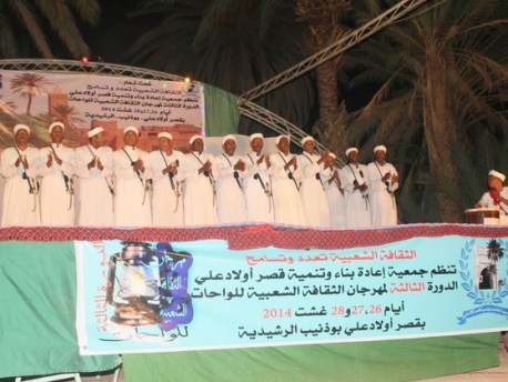 اختتام فعاليات الدورة الثالثة لمهرجان الثقافة الشعبية للواحات بقصر أولادعلي ببوذنيب