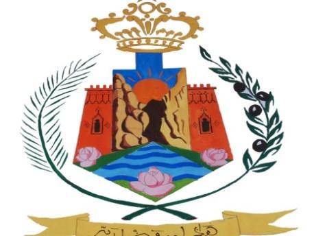 اللجنة الإقليمية للتنمية البشرية لإقليم تنغير تعلن عن طلب اقتراح مشاريع برسم سنة 2015