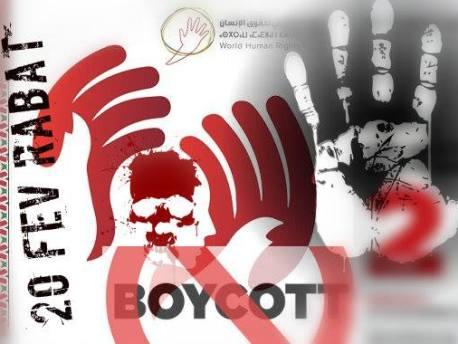 حقوقيون يردون على المنتدى العالمي لحقوق الإنسان ب «منتدى بديل» لفضح الانتهاكات