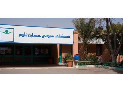 مرضى يفضحون «المتاجرة» في مستلزمات جراحية بمستشفى سيدي حساين بورزازات