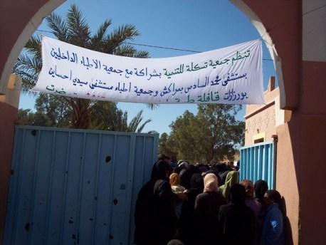 أطباء من مراكش و ورزازات في قافلة طبية إلى دوار تميضرت لمواجهة اثار موجة البرد