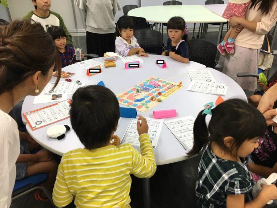 10月20日(土) 富士山こどもの国 『おかいものごっこをして楽しく学べる!おこづかい教室』