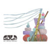 gulp_e-l-k-records-courtesy