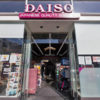 daiso_anissanishioka_file-copy