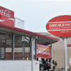 Outside view of the closed Smokehouse restaurant