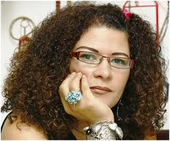 Writer and poet Fatima Naoot