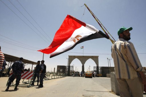 Egyptian officials are rumoured to have eased border crossing procedures for Palestinians but there is scant evidence of any change in policy (file photo: AFP)