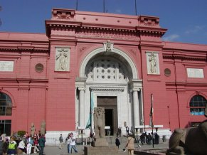 Artifacts from the Egyptian Museum in Cairo are among items showing up in markets after thefts during the uprising in 2011 (file photo: AFP)