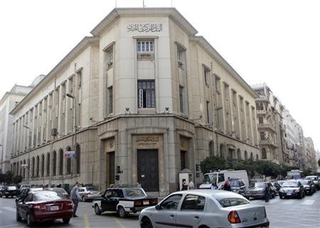 Central Bank of Eg