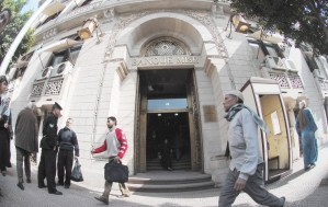 Despite the recent ouster of Egypt's first elected president, Mohamed Morsi, banking sector officials have expressed optimism in the country's future.(DNE Photo)