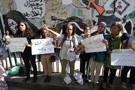 Cairo anti-sexual harassment protest