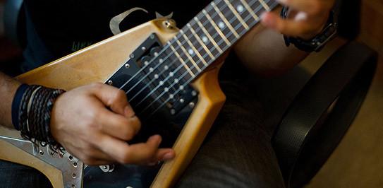 guitar-free-libya-afp-543