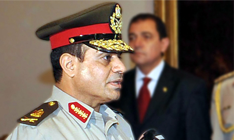 Egyptian Minister of Defence (AFP Photo)