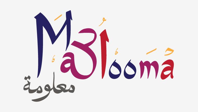 Design Yamen Elgamal
