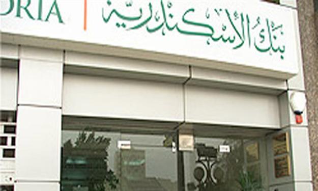 The Intesa SanPaolo group owns 70% of shares Bank of Alexandria ( DNE Photo)