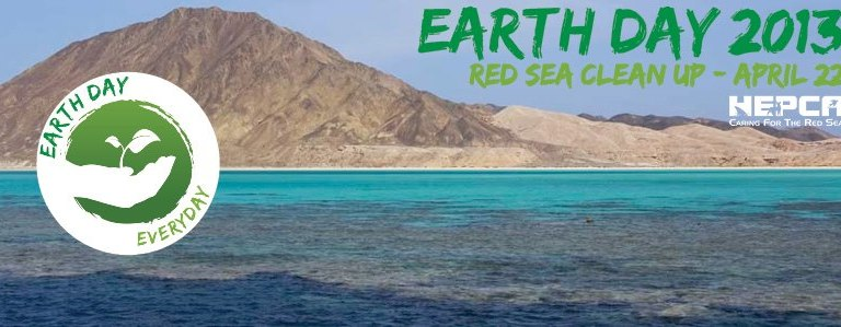 Big Giftun island in front of Hurghada will be the focus of the Earth Day clean up (Photo courtesy of HEPCA Facebook page)