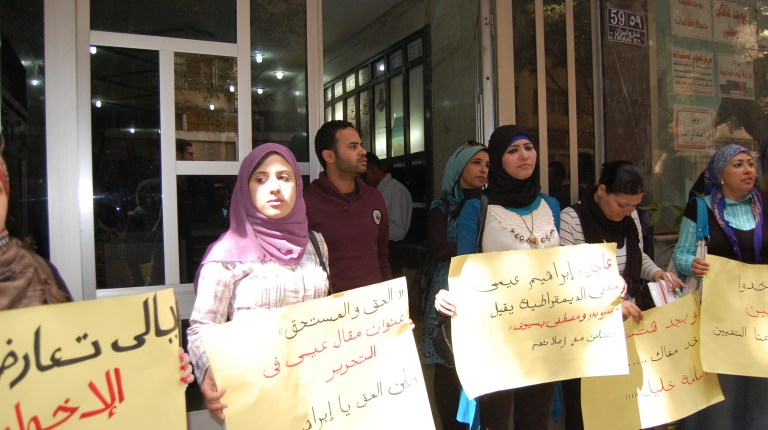Journalists chanted against Ibrahim Eissa and Tahrir newspaper's administration outside the paper's office. (Photo by Menna Mourad)