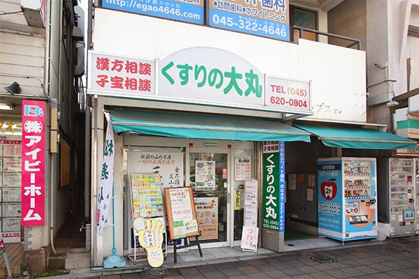photo_branch_01