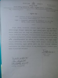Letter by Range Forest Officer Yelandur asking people to sell their livestock