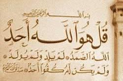 Ayat Al Qur'an surat Al Ikhlash