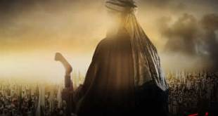 Ilustrasi - Poster Film Umar. (inet)