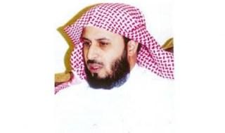 Syaikh Saad Al Ghamidi - Imam Masjidil Haram