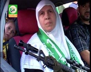 Maryam Farhat (Ummu Nidhal). (inet)