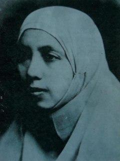 Rahmah el-Yunusiyyah. (ist)