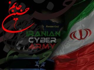 Angkatan Ciber Iran (inet)