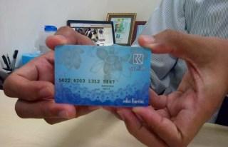 Kartu ATM BRI Syariah (inet)