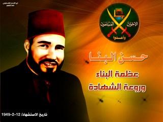 Hasan Al-Banna, pendiri Ikhwanul Muslimin (inet)
