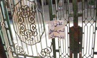 Masjid Al-Fath, Ramses, yang ditutup dengan alasan perbaikan (inet)