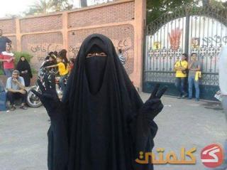 Umamah Gharib, mahasiswi Al-Azhar yang kini tidak diketahui di mana keberadaannya (klmty.net)