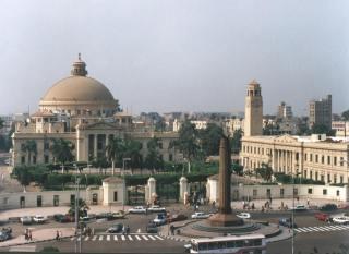 Kampus Universitas Kairo (inet)