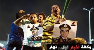 """Kampanye """"Sempurnakan Kebaikanmu"""" untuk mendukung As-Sisi sebagai presiden (twsela)"""