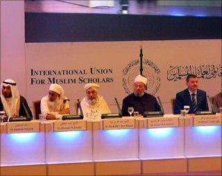 Uni Internasional Ulama Muslim (inet)