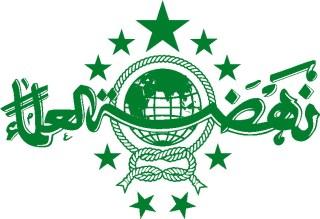 Logo Nahdlatul Ulama (NU) - Foto: uninus.ac.id