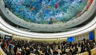 Sidang tahunan Dewan HAM PBB di Jenewa (umm.ac.id)