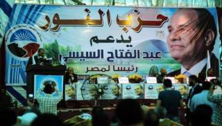 Dukungan Partai An-Nur terhadap As-Sisi (islammemo.cc)