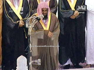 Syaikh Saud Syuraim mengimami shalat di Masjidil Haram (www.haramain.info)