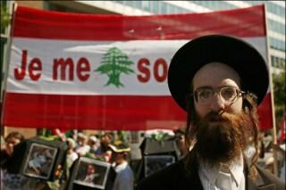 Yahudi Libanon (taghyir.org)