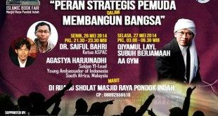 """Poster Kajian """"Peran Strategis Pemuda dalam Membangun Bangsa"""". (Syarif Hidayatullah)"""